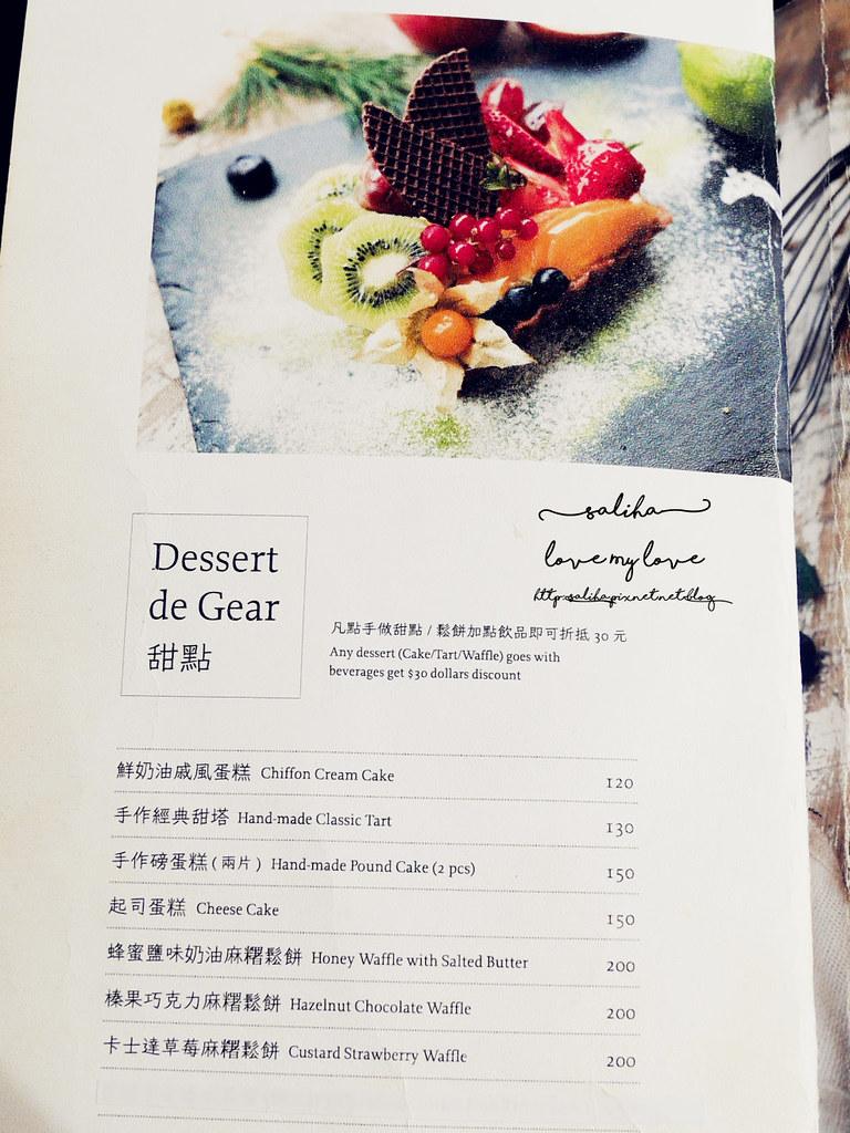 cafe de gear菜單menu價位捷運中正紀念堂站附近餐廳推薦 (1)