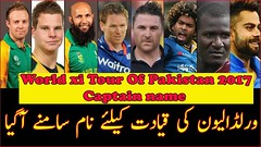 World xi Tour Of Pakistan 2017 Captain name ,Amla or Du Plessis likely to captain World XI team