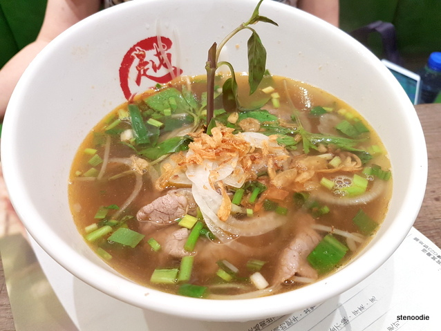 Beef with Satay Soup Pho