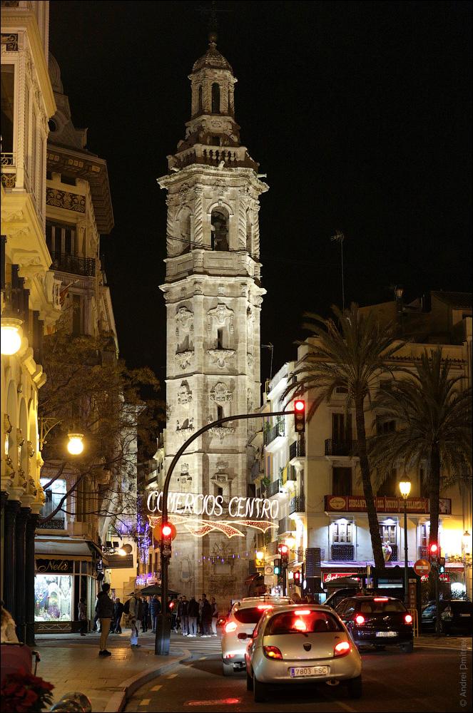 Башня Санта-Каталина