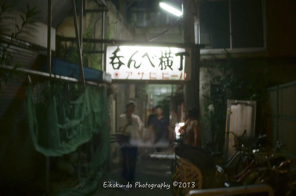 京成立石の夜