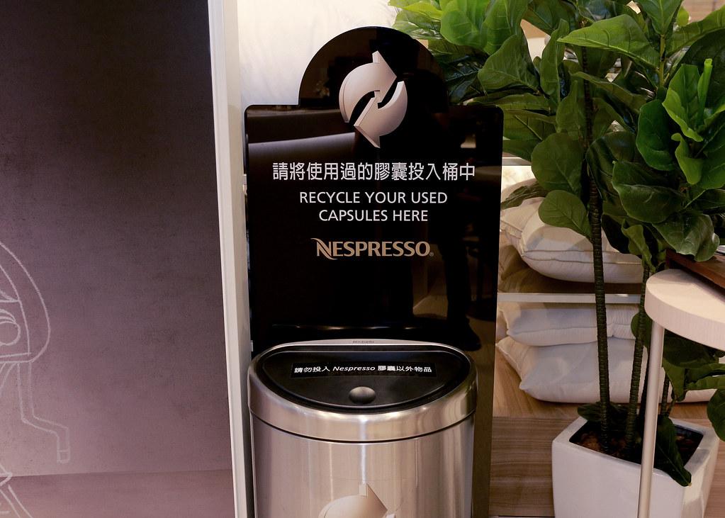 nespresso (32).jpg