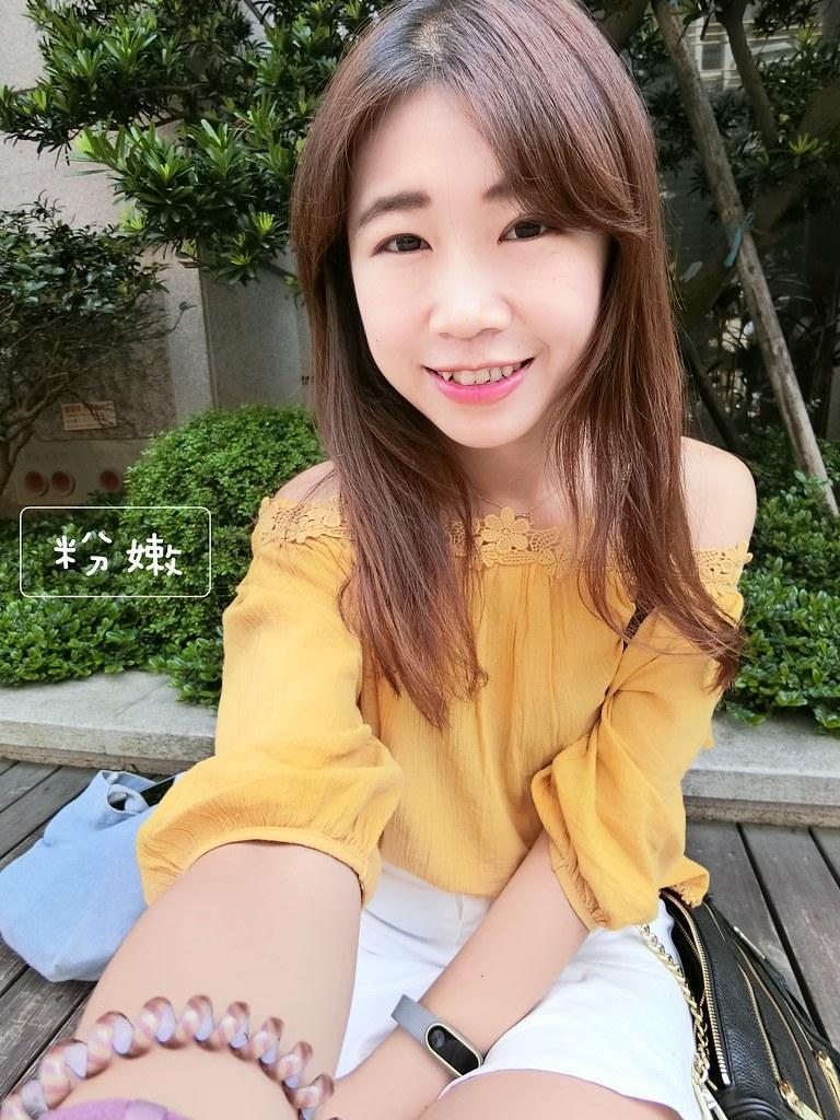 粉嫩+ 2