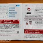 IMG_20170804_135031