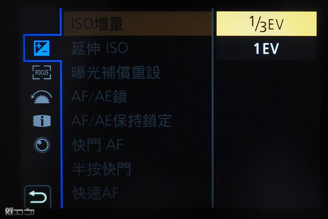 Panasonic GH5 | 09