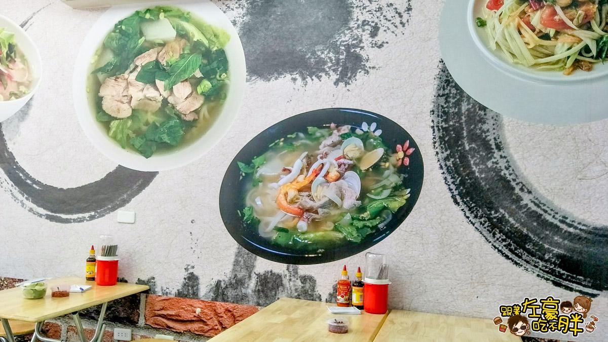 中華夜市美食-越南河粉-14