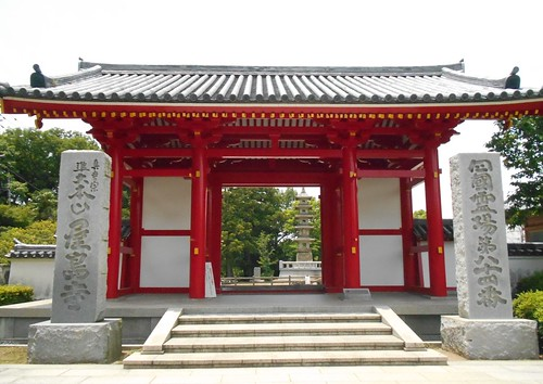 jp-takamatsu-Yashima1-temple #84 (2)