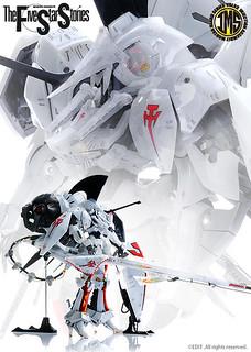 「最強的幻象!」VOLKS《五星物語》雷德幻象V3 限定版本!『ファイブスター物語』 L.E.D.MIRAGE V3 Limited Edition