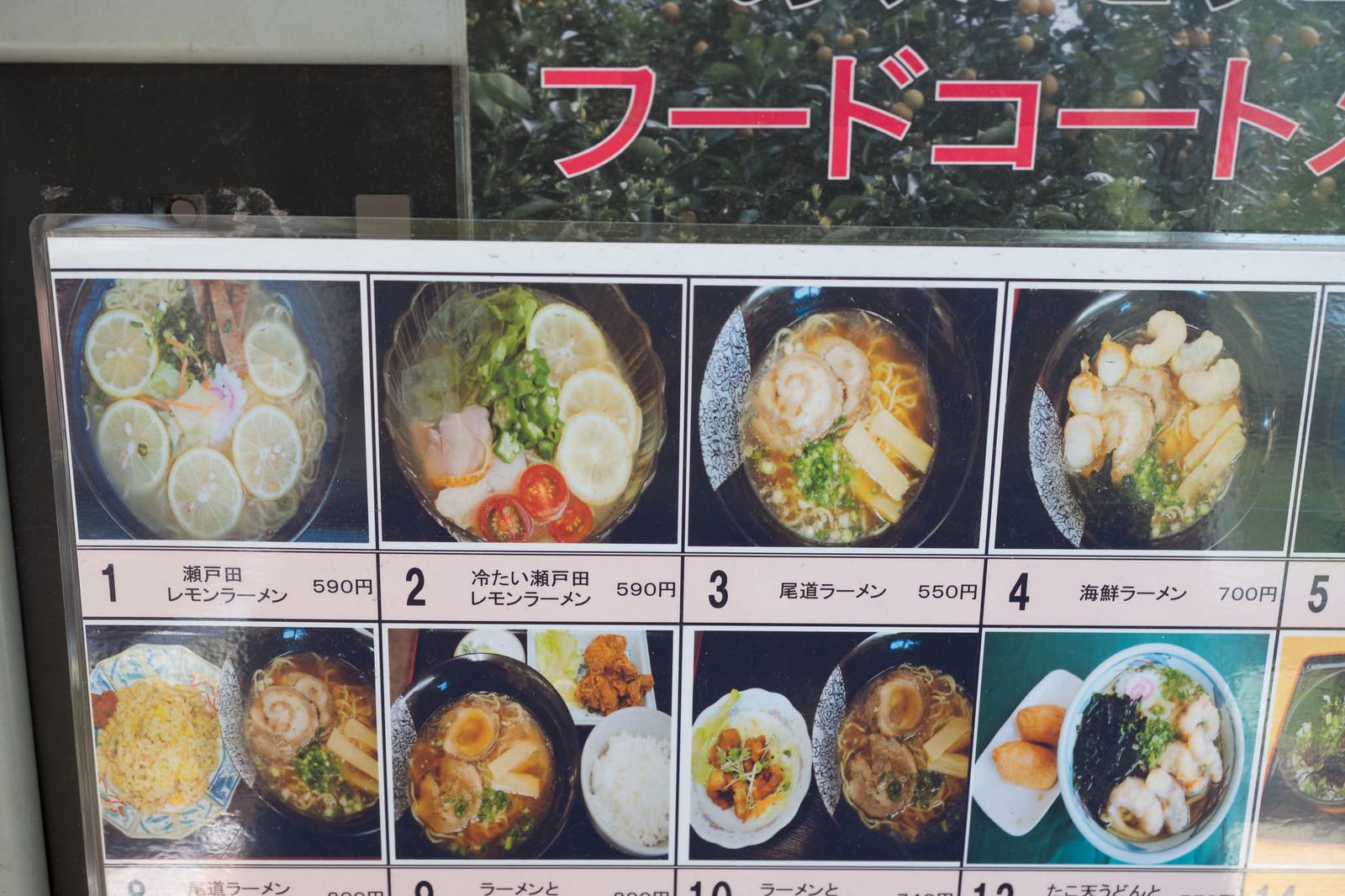 SETODA_Lemon_noodle-5