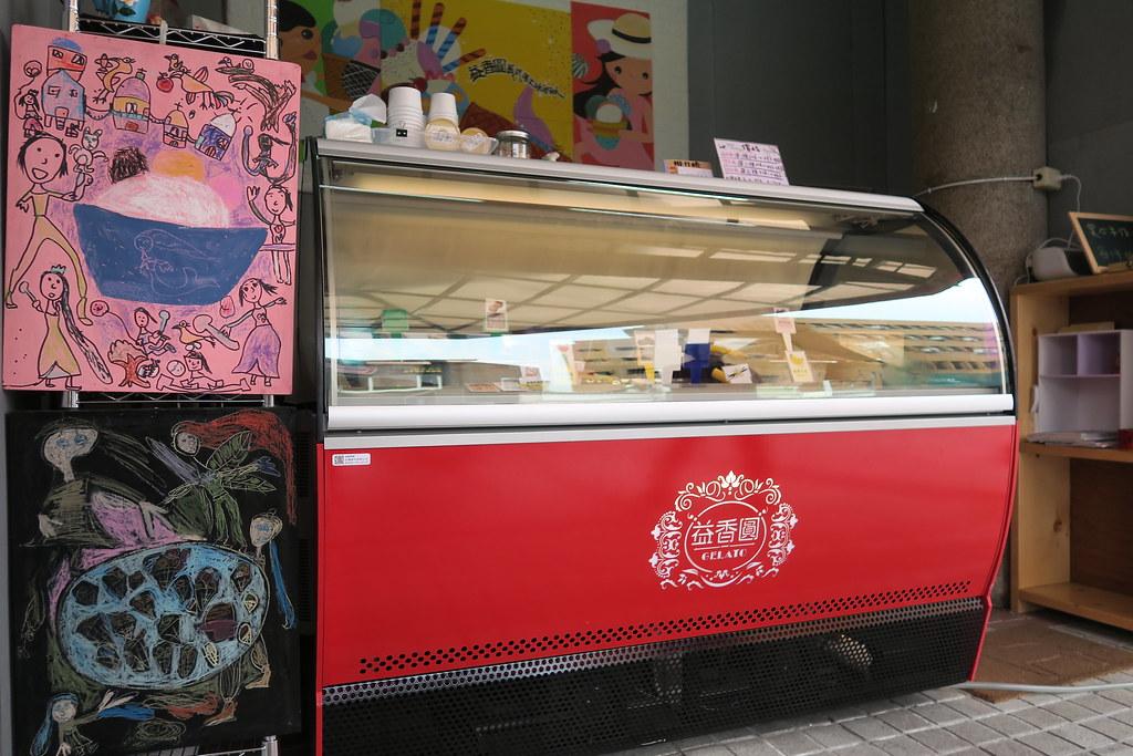 益香圓義式冰淇淋 (5)