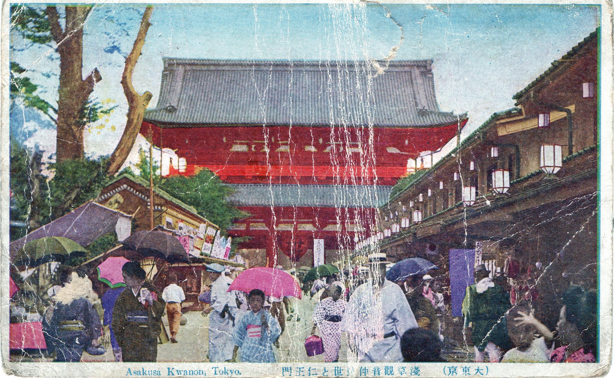 Akusa Kwanon, Tokyo