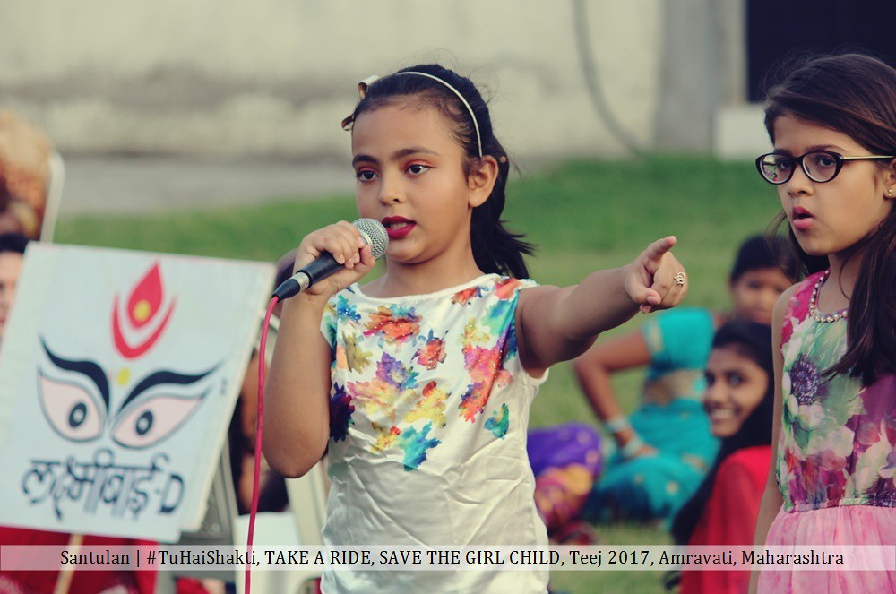 Teej Festival 2017, Amravati, Maharashtra | Flickr