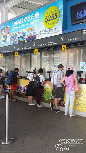 160914d Ngong Ping 360 Crystal Cabin _03