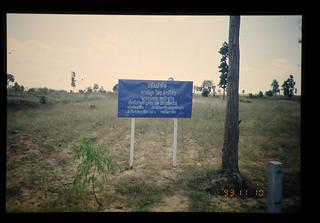 A Demonstration Field In Khonkaen = コンケンにおける実証圃 7