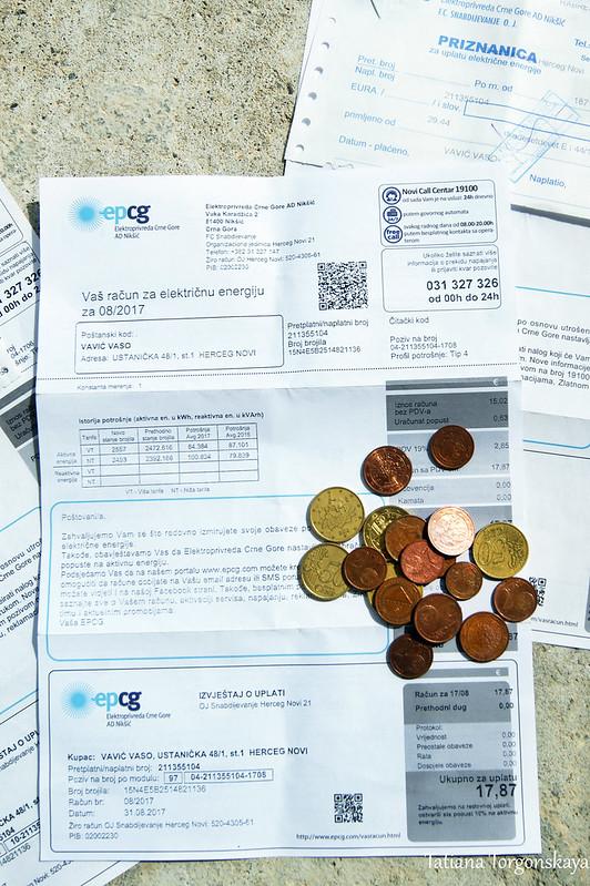 Счета за электроэнергию