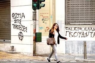 Athens, October 2015