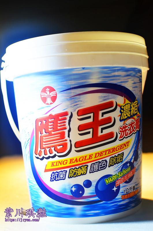 鷹王濃縮洗衣膏-001