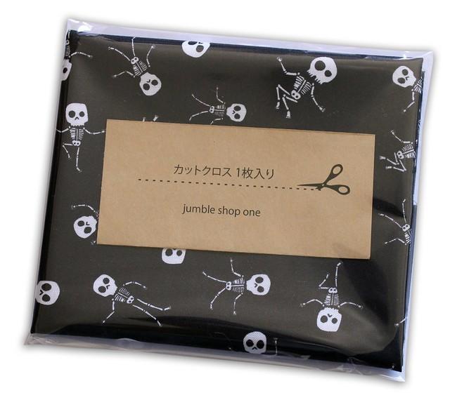カットクロス Dashwood Studio Spooktacular SPOO 1297 Bones in Black