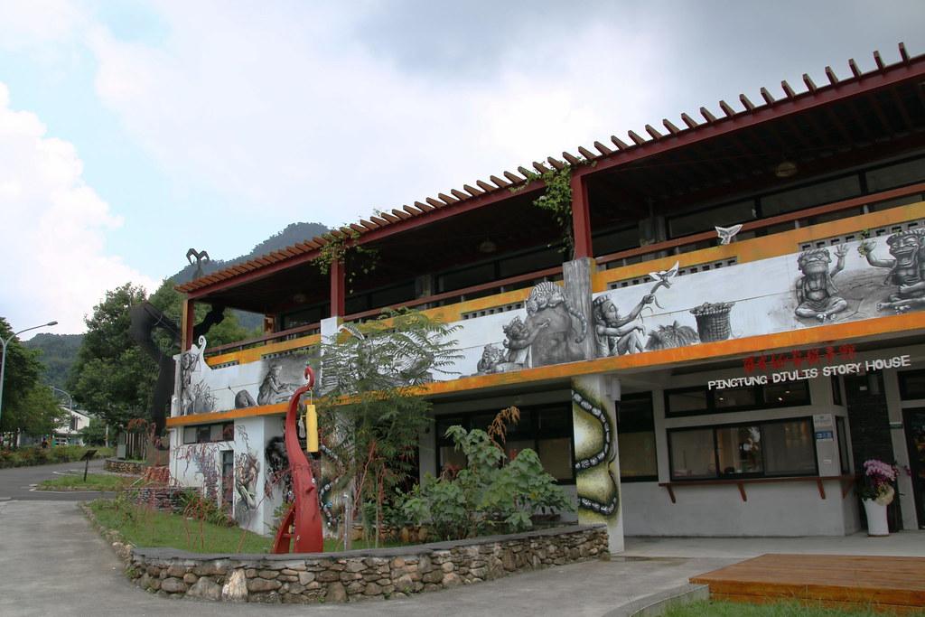 紅藜故事館 (2)