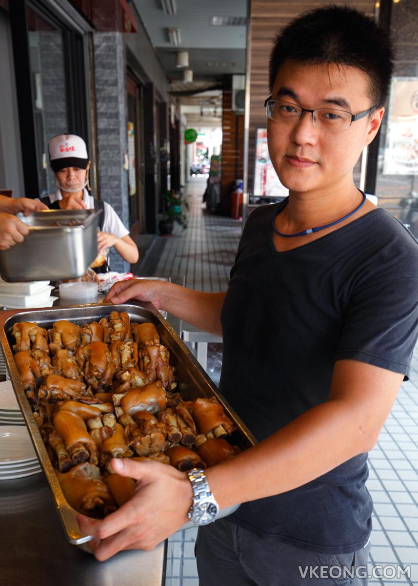 Fu Ding Wang Taichung Boss