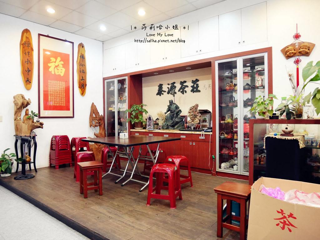 新北市坪林區北宜路泰源茶莊餐廳美食