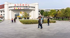 At the Tianjin Railway Station, China