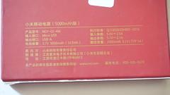 Xiaomi Power Bank Original 5000 mAh (2)