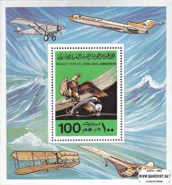 Známky Líbya 1978 História letectva, nerazítkovaný blok