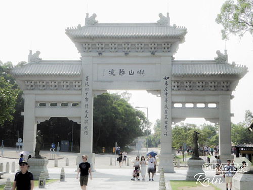 160914f Ngong Ping Village _44