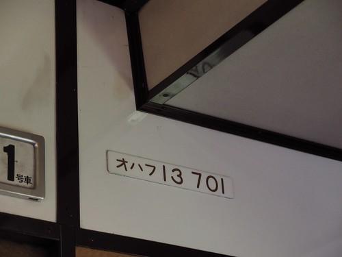 P1030385
