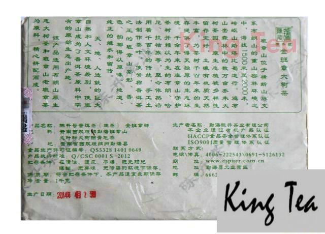 Free Shipping 2014 ChenSheng Golden BanZhang Brick Zhuan 1000g YunNan MengHai Organic Slim Beauty Weight Loss Pu'er Raw Tea Sheng Cha
