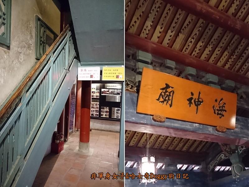 台南景點赤崁樓與美食09