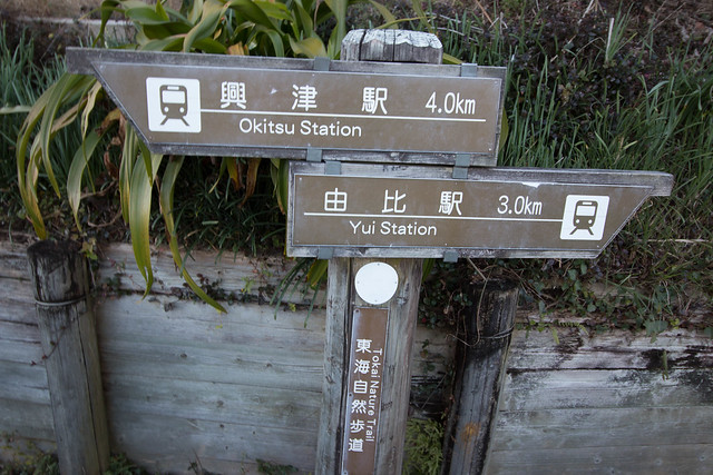 20161210-浜石岳-0456.jpg