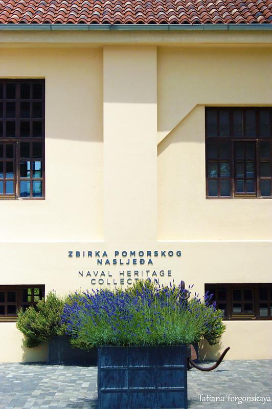 Здание Музея морского наследия