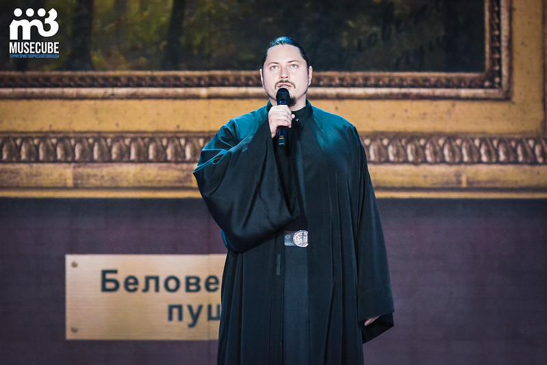 Открытие СБ ф. Николаев Евгений-28
