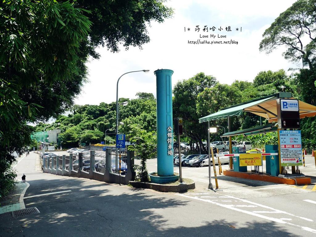 台北台大附近一日遊景點推薦公館站寶藏巖 (1)