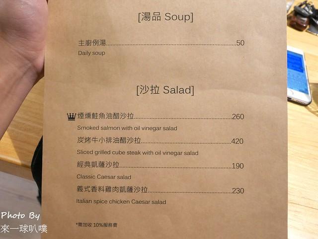 佐式義餐酒館73