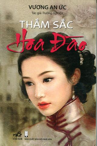 Thắm Sắc Hoa Đào - Vương An Ức