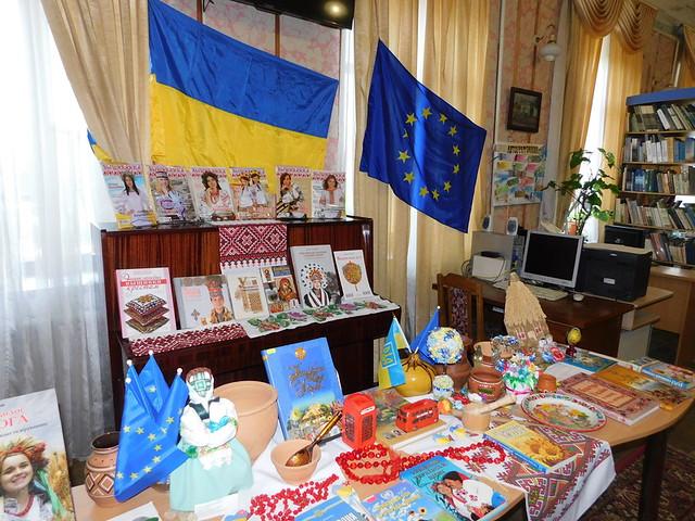 Миколаївські школярі відзначають День знань