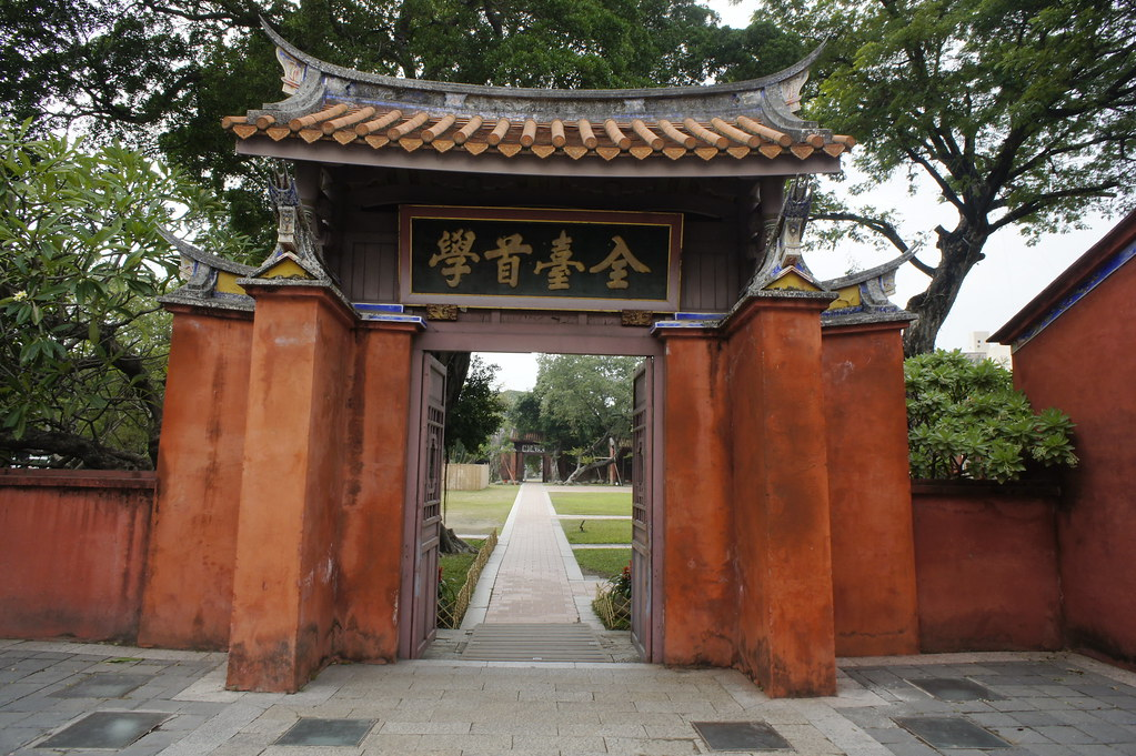 話說台灣歷史 (5)