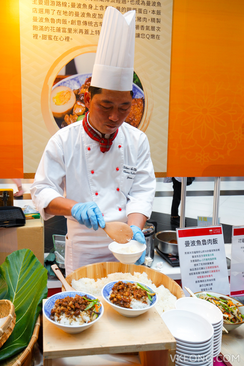Taiwan Minced Pork Rice Festival Chef