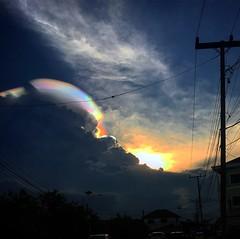 #sky #over #LAOS