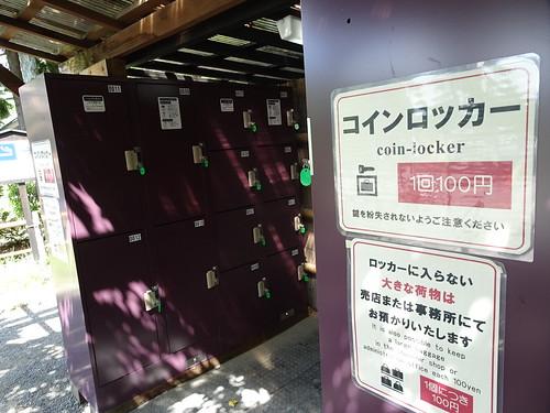 松本城のコインロッカー