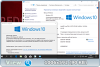 Windows 10 Insider Preview 16296.0.170919-1503.RS3 RELEASE CLIENTCOMBINED UUP.by SU®A SOFT 6in2 x86 x64 торрент