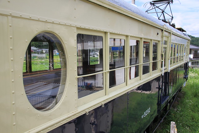 MARUMADO Train