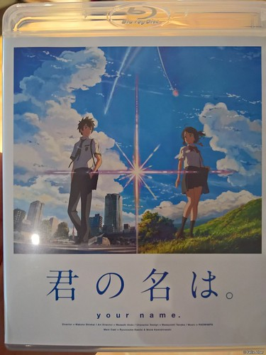 BD Cover 君の名は。(Your name.)