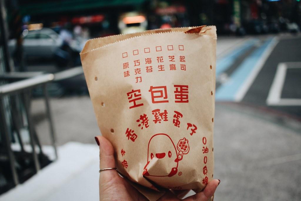 Taiwanese street food (Kaohsiung)