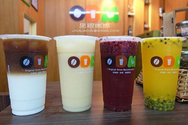 ODM drink外帶飲料
