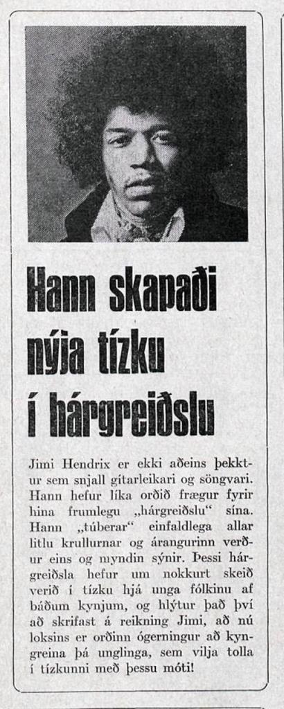 VIKAN (NETHERLANDS) FEBRUARY 15, 1968