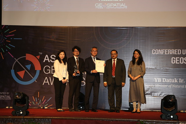 Asia Geospatial Innovation Award